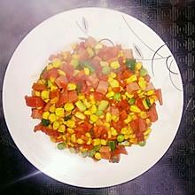 玉米豌豆炒肉丁