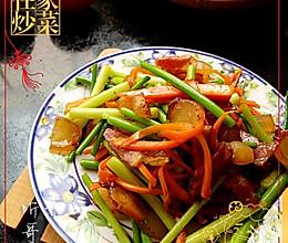 家常菜——蒜薹炒腊肉的做法