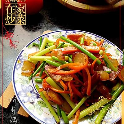 家常菜——蒜薹炒腊肉