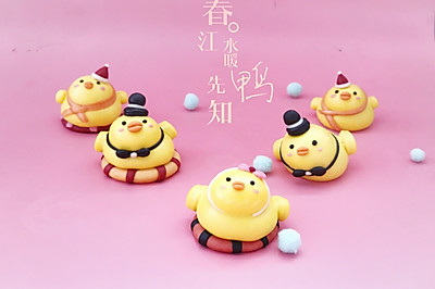 【卡通馒头&卡通包】小黄鸭豆沙包