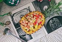 菠萝什锦炒饭的做法
