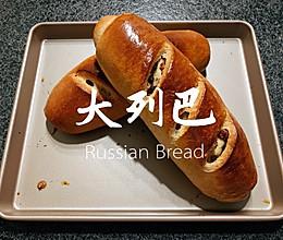 俄罗斯大列巴 果仁面包的做法