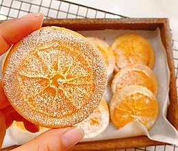 酥脆掉渣的香橙曲奇的做法