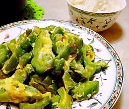 『广东家常菜』凉瓜炒蛋的做法