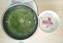 虾仁蔬菜山药羹的做法