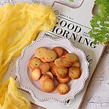 芝麻鸡蛋酥脆饼干