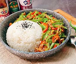 #味达美名厨福气汁,新春添口福#青椒肉丝盖饭的做法
