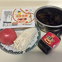 #福气年夜菜#暖心暖胃,减脂消食-家常酸辣汤的做法图解1
