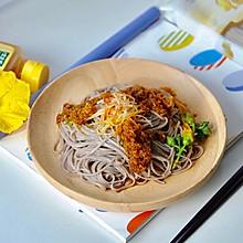 日式凉拌荞麦面#太太乐鲜鸡汁蒸鸡原汤#