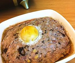 榄菜咸蛋蒸肉饼的做法