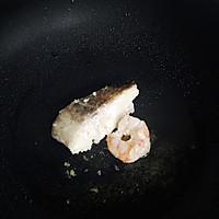 芒果鳕鱼的做法图解7