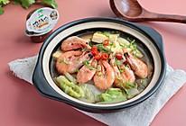 满口鲜甜的白菜海虾煲豆腐的做法