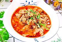 #全电厨王料理挑战赛热力开战!#撩胃~麻辣水煮肉片的做法