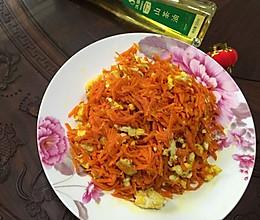 儿童下饭菜之土鸡蛋溜红萝卜丝#沃康山茶油#的做法