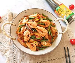 #春日时令,美味尝鲜#蒜苔烧甜虾的做法