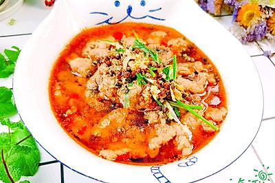 撩胃~麻辣水煮肉片