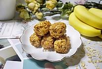 燕麦香蕉卷#秋天怎么吃#的做法