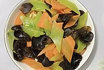 #巨下饭的家常菜#素炒三鲜~胡萝卜木耳炒莴笋的做法
