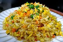#夏日开胃餐#时蔬咖喱蛋炒饭的做法