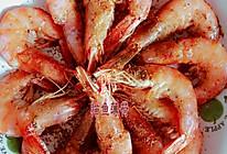 椒盐烤虾的做法