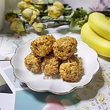 燕麦香蕉卷#秋天怎么吃#