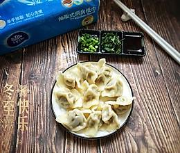 牛肉萝卜饺子~冬至,你好!的做法