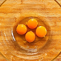 #换着花样吃早餐#❤️超人气网红甜品❤️巴斯克芝士蛋糕的做法图解3