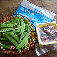 #花10分钟,做一道菜#麻辣章鱼炒荷兰豆的做法图解1