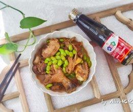 #名厨汁味,圆中秋美味#毛豆米红烧大公鸡的做法