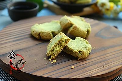 玛格丽特抹茶饼干#长帝烘焙节(刚柔阁)#