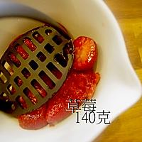 草莓轻乳酪蛋糕/轻芝士蛋糕的做法图解2