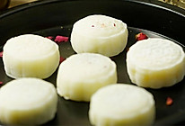 冰皮月饼丨这个中秋节就决定是你了!#手作月饼#【微体兔菜谱】的做法
