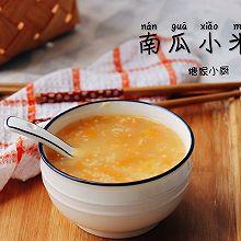 养胃又养颜的南瓜枸杞小米粥