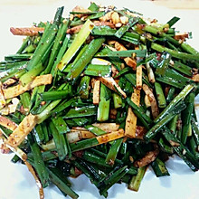 韭菜拌豆干