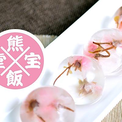 《熊宝饭堂》二十三回目.樱花水信玄饼