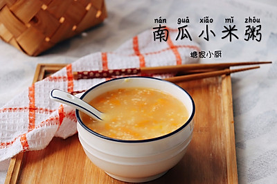 養胃又養顏的南瓜枸杞小米粥