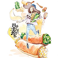 【豆皮蔬菜卷】把路边摊做成私房菜~ 家庭版铁板烤串的做法图解5