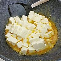 #快手又营养,我家的冬日必备菜品#咖喱真蟹黄豆腐的做法图解9