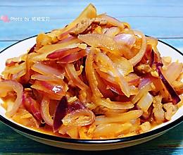 #元宵节美食大赏#洋葱炒肉丝的做法