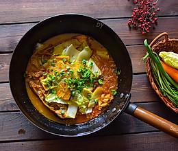 鱼头豆腐粉丝煲的做法