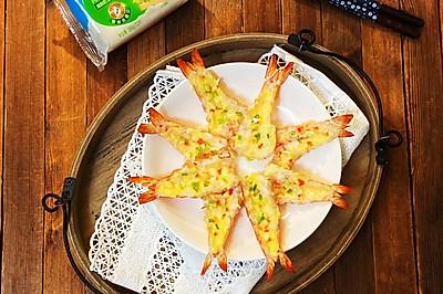"""美好""""虾""""想-芝士焗大虾"""