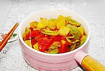 #硬核菜谱制作人#西红柿炒角瓜的做法