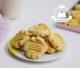 零失败的黄油饼干的做法