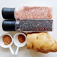 香辣孜然烤土豆片(少油版)#美味烤箱菜,就等你来做!#的做法图解1