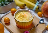 法式焦糖布丁|| creme brulee的做法