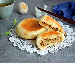 香喷喷的牛肉馅饼#做道好菜,自我宠爱!#的做法
