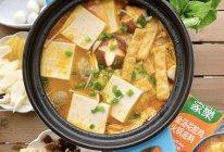 #少盐饮食 轻松生活#花胶鸡汤火锅的做法