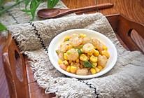 清淡的小鲜虾仁~清炒虾仁玉米粒的做法