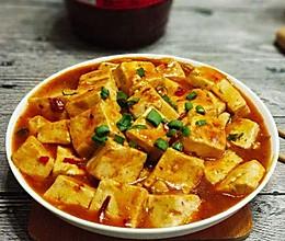 香辣水豆腐的做法