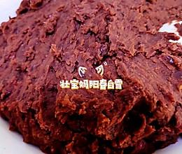 自制红豆馅  红豆沙  豆沙包馅儿 (电饭煲版)蜜豆馅的做法